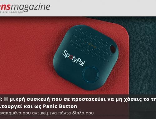"To SpotyPal φιλοξενήθηκε στο ""Athens Magazine"""