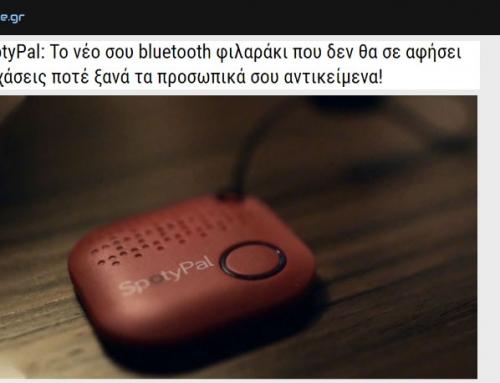 "To SpotyPal φιλοξενήθηκε στο ""technode.gr"""